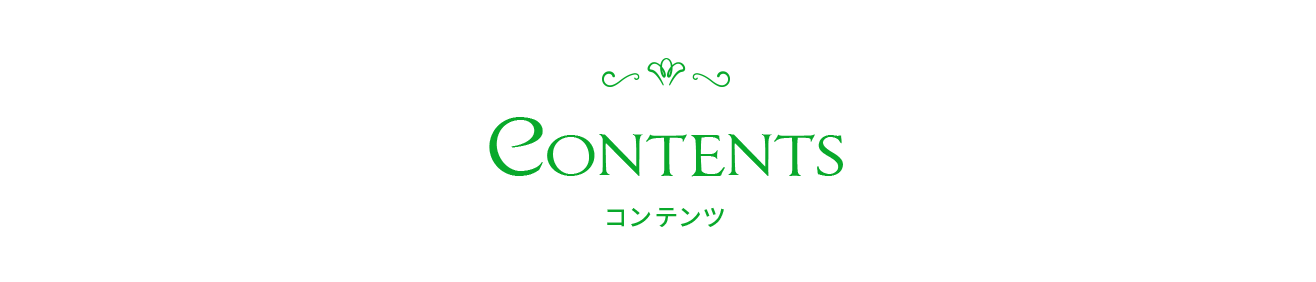 contents 動画配信